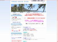 truegatecom.jpg